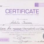 сертификат 003